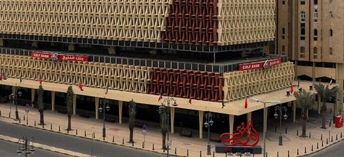 Gulf Bank Building