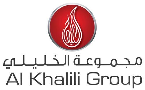 Al Khalili Logo